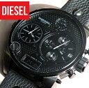 DZ7193 ブラックDIESEL ディーゼル diesel DIESEL腕時計 ディーゼル腕時計 時計
