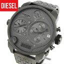 ★送料無料 DIESEL ディーゼル DZ7247 海外モデル メンズ 腕時計時計 アナデジメタル バンド ガンメタル グレー