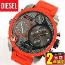 ★送料無料 DIESEL ディーゼル ブラック レッド ミスター ダディ メンズ 腕時計 watch 時計 DZ7279海外モデル クロノグラフ