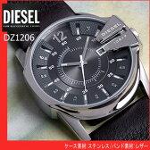 ディーゼル 時計 DIESEL メンズ 腕時計 新品 カジュアル ブランド ウォッチ アナログ DIESEL DZ1206 海外モデル DIESEL ディーゼル ダークブラウン 大人のブラウンレザー×グレー文字板 リューズガード付き カレンダー夏物 誕生日 ギフト