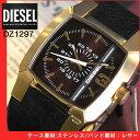 ディーゼル 時計 アナログ DIESEL 腕時計 新品 DZ1297 メンズ・レディース男女兼用サイズ 濃茶レザーに金のケースが人気 海外モデル 母の日 父の日