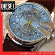 ディーゼル 時計 DIESEL メンズ 腕時計 新品 カレンダー 青 ブルー イエロー 茶色 ブラウンレザー DIESEL ディーゼル DZ1399 海外モデル リューズガード付き アナログ夏物 誕生日 ギフト P01Jul16