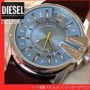 ディーゼル 時計 DIESEL メンズ 腕時計 新品 カレンダー 青 ブルー イエロー 茶色 ブラウンレザー DIESEL ディーゼル DZ1399 海外モデル リューズガード付き アナログ父の日 ギフト