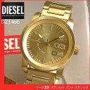 ディーゼル 時計 アナログ DIESEL ディーゼル 腕時計 DZ1466 ゴールド 金 メンズ カジュアル メタル 海外モデル父の日 ギフト