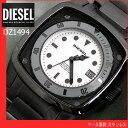 ★送料無料 DIESEL ディーゼル 時計 アナログ DZ1494 メンズ 腕時計 時計 重厚感のあるガンメタルベルト デイト機能 ファッション カジュアル海外モデル夏物 誕生日 ギフト