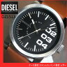 ディーゼル 時計 DIESEL メンズ 腕時計 新品 ブラウン 茶色 レザーバンド イタリアブランド カジュアル ウォッチ DIESEL ディーゼル DZ1513 海外モデル【あす楽対応】父の日 ギフト
