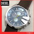 ディーゼル 時計 腕時計 新品 アナログ DIESEL ディーゼル DZ4281 海外モデル MEGA CHIEF メガチーフ クロノグラフ ブラウンレザー×ブルー系文字板 カジュアル ブランド ウォッチ DIESEL ディーゼル