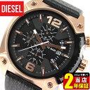 ★送料無料 DIESEL ディーゼル メンズ 腕時計 watch DZ4297 海外モデル ピンクゴールド 金 レザー 黒 ブラック クロノグラフクリスマス 誕生日 ギフト