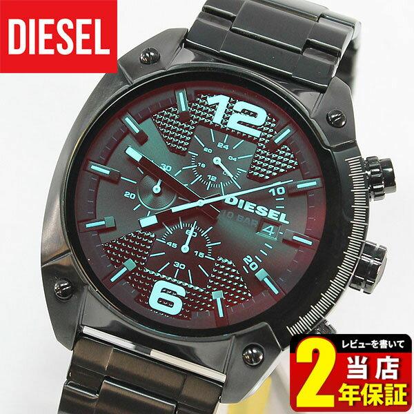 ★送料無料 DIESEL ディーゼル オーバーフロー DZ4316海外モデル メンズ 腕時計 watch DIESEL ディーゼル 時計 黒 ブラック ブルーガラスクリスマス 誕生日 ギフト 楽天カード分割