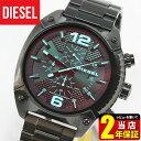 ★送料無料 DIESEL ディーゼル オーバーフロー DZ4316海外モデル メンズ 腕時計 DIESEL ディーゼル 時計 黒 ブラック ブルーガラス夏物 誕生日 ギフト