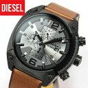 ★送料無料 DIESEL ディーゼル オーバーフロー DZ4317 海外モデル レザー メンズ 腕時計 時計 カジュアル ブランド ウォッチ DIESEL ディーゼル夏物 誕生日 ギフト