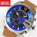 ★送料無料 DIESEL ディーゼル メンズ 時計 腕時計 DZ4319 DIESEL海外モデル クロノグラフ レザー ブルー夏物 誕生日 ギフト