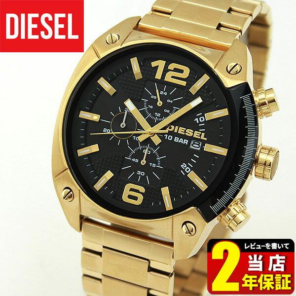 ★送料無料 DIESEL ディーゼル Overflow オーバーフロー DZ4342 海外モデル メンズ 腕時計 ウォッチ メタル バンド クロノグラフ クオーツ アナログ 黒 ブラック 金 ゴールド DIESEL メンズ 腕時計 ゴールド クロノグラフ