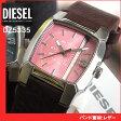 ★送料無料 ディーゼル 時計 アナログ DIESEL DZ5335 レディース腕時計 watchCliffhanger クリフハンガー ブラウンレザー×ピンク文字板 海外モデル 0824楽天カード分割