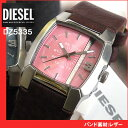 ★送料無料 ディーゼル 時計 アナログ DIESEL DZ5335 レディース腕時計 watchCliffhanger クリフハンガー ブラウンレザー×ピンク文字板 海外モデル