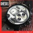 ★送料無料 ディーゼル 時計 DIESEL DZ7126シルバー/茶レザー 超特大フェイスが印象的なメンズ腕時計 海外モデル
