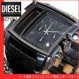 ★送料無料 ディーゼル 時計 DIESEL ディーゼルDZ7192オールブラック【DIESEL】アナデジコンビ/メンズ 腕時計時計 海外モデル