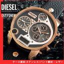 ★送料無料 雑誌掲載モデル ディーゼル 時計 メンズ 腕時計 新品 DIESEL DZ7261 海外モデル DIESEL BIG DADDY ビッグダディ レザー ブラック×ピンクゴールド 超ビックフ