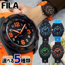 【送料無料】FILA フィラ 時計 10気圧防水 軽い 軽量...