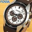 ★送料無料 FOSSIL フォッシル CH2565 海外モデル メンズ 腕時計 ウォッチ 革バンド レザー クオーツ アナログ 白 ホワイト 茶 ブラウン