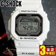 商品到着後レビューを書いて3年保証 CASIO カシオ Gショック ジーショック G-SHOCK メンズ 腕時計 G-LIDE ORIGIN GLX-5600-7 海外モデル G-SHOCK Gショック ジーショック 白 ホワイト父の日 ギフト