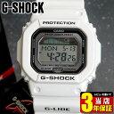 レビュー3年保証CASIOカシオGショックジーショックG-SHOCKメンズ腕時計G-LIDEORIGINGLX-5600-7海外モデル白ホワイト