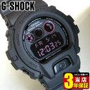 商品到着後レビューを書いて3年保証 CASIO カシオ G-SHOCK Gショック ジーショック メンズ 腕時計 新品 多機能 防水 カジュアル ウォッチ デジタル DW-6900MS-1 海外モデル