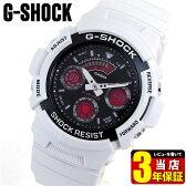 商品到着後レビューを書いて3年保証 CASIO カシオ Gショック ジーショック gshock G-SHOCK アナログ デジタル アナデジ 多機能 防水 AW-591SC-7A 海外モデル メンズ 腕時計 時計 白 ホワイト クレイジーカラーズ 楽天カード分割