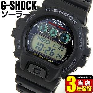 CASIO カシオ G-SHOCK Gショック ジーショック G-6900-1 海外モデル メンズ 腕時計 多機能 防水 タフソーラー カジュアル デジタル 黒 ブラック スポーツ【あす楽対応】 商品到着後レビューを書いて3年保証 誕生日プレゼント 男性 ギフト