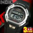 CASIO カシオ Gショック ジーショック G-SHOCK メンズ 腕時計 時計 デジタル 電波 ソーラー ソーラー電波時計 GW-M850-1海外モデル 黒...