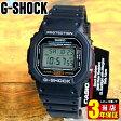 商品到着後レビューを書いて3年保証 カシオ CASIO G-SHOCK Gショック ジーショック DW-5600E-1V海外モデル メンズ 腕時計 時計 防水 カジュアル 5600 origin スクエア 黒 ブラック デジタル【楽天物流】