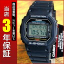 商品到着後レビューを書いて3年保証 カシオ CASIO G-SHOCK Gショック ジーショック DW-5600E-1V海外モデル メンズ腕時計 時計 防水 腕時計 カジュアル デジタル 5600 スピード 黒 ブラック 【楽天物流】父の日 ギフト
