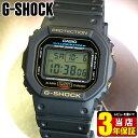 商品到着後レビューを書いて3年保証 CASIO カシオ Gショック ジーショック G-SHOCK 海外モデル DW-5600EG-9V 腕時計 新品 メンズ 時計 防水 黒 ブラック ゴールド ゴールド液晶夏物 誕生日 ギフト