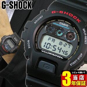 CASIO カシオ G-SHOCK Gショック ジーショック メンズ 腕時計 新品 時計 多機能 防水 DW-6900-1V 海外モデル デジタル 黒 ブラック スポーツ 商品到着後レビューを書いて3年保証 誕生日プレゼント 男性 ギフト