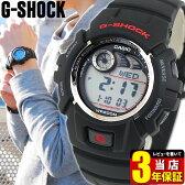 商品到着後レビューを書いて3年保証 CASIO カシオ G-SHOCK ジーショック Gショック G-2900F-1V 海外モデル デジタル メンズ 腕時計 新品 ウォッチ 多機能 防水 黒 ブラック アウトドア カジュアル スポーティー夏物 誕生日 ギフト