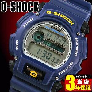 【送料無料】CASIO カシオ G-SHOCK Gショック ジーショック メンズ 腕時計 デジタル 時計 多機能 防水 カジュアル スポーツ DW-9052-2V DW-9052-2 海外モデル 青 ブルー ネイビー スポーツ 誕生日プレゼント 男性 ギフト