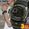 BOX訳あり 商品到着後レビューを書いて3年保証 CASIO カシオ G-SHOCK Gショック ジーショック gshock G-7710-1 海外モデル G-SHOCK Gspike 時計 メンズ 腕時計 多機能 防水 カジュアル ウォッチ父の日 ギフト