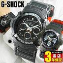 【送料400円】CASIO カシオ G-SHOCK Gショック 選べる M-SPEC メンズ 腕時計