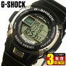 商品到着後レビューを書いて3年保証 CASIO カシオ G-SHOCK Gショック ジーショック gshock G-7700-1 海外モデル G-SHOCK Gspike 時計 メンズ 腕時計 多機能 防水 カジュアル ウォッチ父の日 ギフト