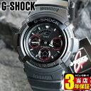 【あす楽対応】CASIO 時計 G-SHOCK メンズ 腕時計 カシオ Gショック 海外 モデル