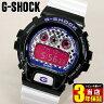 商品到着後レビューを書いて3年保証 CASIO カシオ G-SHOCK Gショック ジーショック gshock カジュアル メンズ 腕時計 新品 防水 カジュアル ウォッチ デジタル DW-6900SC-1海外モデル クレイジーカラーズ 白 黒 紫 ホワイト ブラック パープル