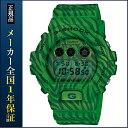CASIO G-SHOCK Gショック ジーショック 腕時計 LEDバックライト 迷彩・カモフラージュ・レア グリーン 緑系