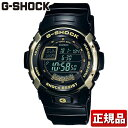 CASIO G-SHOCK腕時計 G-SHOCK メンズ 腕時計