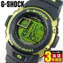 商品到着後レビューを書いて3年保証 CASIO カシオ G-SHOCK Gショック ジーショック G-7710C-3 海外モデル メンズ 腕時計 新品 時計 カジュアル ウォッチ 多機能 防水 デジタ