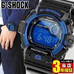 商品到着後レビューを書いて3年保証 CASIO カシオ Gショック ジーショック gshock G-SHOCK G-8900A-1海外モデル 時計 メンズ 腕時...