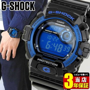 【送料無料】CASIO カシオ Gショック G-SHOCK G-8900A-1海外モデル 時計 メンズ デジタル 腕時計 防水 カジュアル ブルー 青 高輝度LEDスポーツ 商品到着後レビューを書いて3年保証 誕生日プレゼント 男性 ギフト