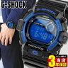 商品到着後レビューを書いて3年保証 CASIO カシオ Gショック ジーショック gshock G-SHOCK G-8900A-1海外モデル 時計 メンズ 腕時計 新品 多機能 防水 カジュアル ウォッチ ジーショック ブルー 青 高輝度LED父の日 ギフト