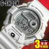 商品到着後レビューを書いて3年保証 カシオ CASIO Gショック ジーショック G-SHOCK メンズ 腕時計時計 多機能 防水G-8900A-7海外モデル 白 ホワイト 高輝度LED搭載 海外モデル
