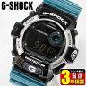 商品到着後レビューを書いて3年保証 CASIO カシオ G-SHOCK Gショック ジーショック メンズ 腕時計 時計 G-8900SC-1B 海外モデル G-SHOCK Gショック ジーショック 青 ブルー夏物 誕生日 ギフト