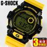 BOX訳あり 商品到着後レビューを書いて3年保証 CASIO カシオ G-SHOCK Gショック Crazy Colors クレイジーカラーズ メンズ 腕時計 時計G-8900SC-1Y 黄色 イエロー 海外モデル 【あす楽対応】